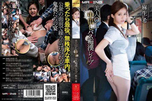 av ซับไทย AVOP-130 Nozomi Aso มือหนึ่งหญิงเดี่ยวเสียวบัสนรกแตก