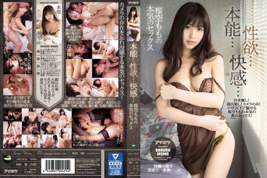 JAV Subthai IPX-028 Momo Sakura ดูดควยอย่างดี ดูหีอย่างมันส์