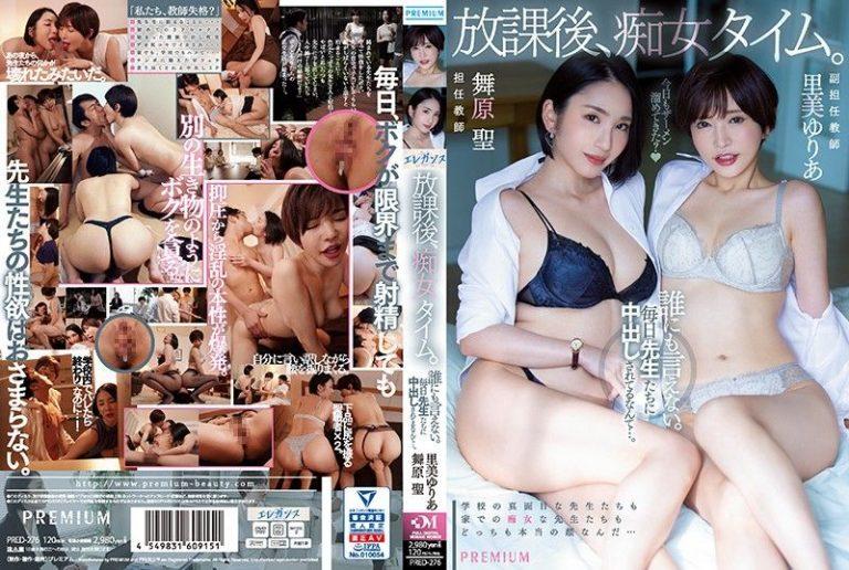 SUBTHAI PRED-276 Yuria Satomi & Hijiri Maihara เบิ้ลสองรูคุณครูทรีซั่ม