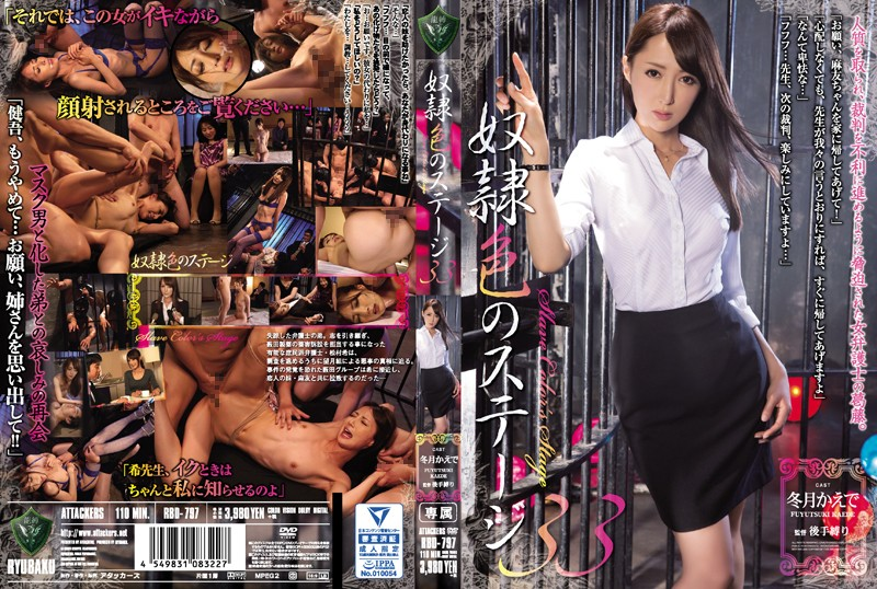 av subthai RBD-797 Kaede Fuyutsuki อุ้มทนายระบายกำหนัด AV SUBTHAI